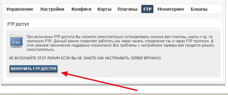 Хостинг без ограничения php хостинг провайдер лицензия