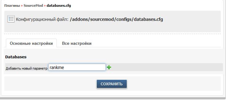 Как сделать цветное название сервера hurtworld 10