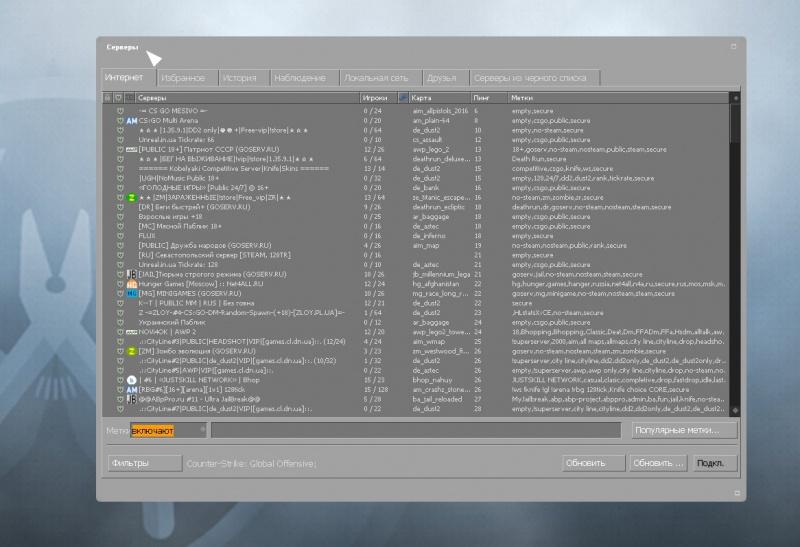 платные хостинги серверов minecraft